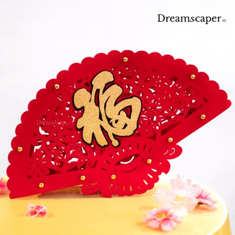 Rent red chinese new year fan decor